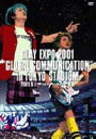 "GLAY/EXPO 2001 ""GLOBAL COMMUNICATION""in TOKYO STADIUM DVD"