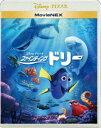 [Blu-ray] ファインディング・ドリー MovieNEX