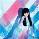 [CD] 横山ルリカ/七色のプリズム(初回限定盤C)