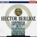 [CD] エリアフ・インバル/ベルリオーズ: 幻想交響曲 レリオあるいは生への復帰