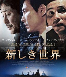 [Blu-ray] 新しき世界 Blu-ray...:guruguru-ds:11410824
