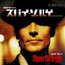 池辺晋一郎(音楽) / スパイ・ゾルゲ オリジナル・サウンドトラック [CD]