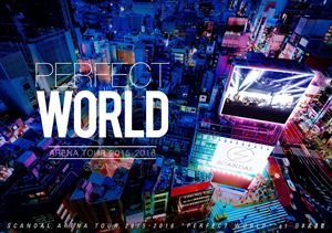SCANDAL ARENA TOUR 2015-2016「PERFECT WORLD」 [DVD]