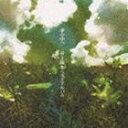Other - 井上陽水 / 夢の中へ-井上陽水ベストアルバム- [CD]