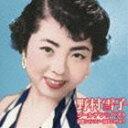 [CD] 野村雪子/ゴールデン☆ベスト 野村雪子