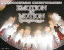 [Blu-ray] モーニング娘。'16コンサートツアー春〜EMOTION IN MOTION〜鈴木香音卒業スペシャル