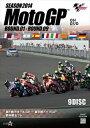 [DVD] 2014MotoGP公式DVD 前半戦セット 開幕戦カタールGP?第9戦ドイツGP