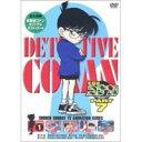 [DVD] 名探偵コナンDVD PART7 Vol.1