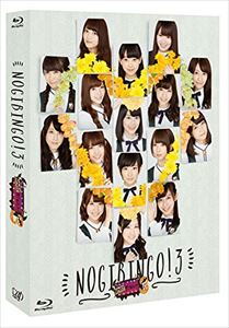 [Blu-ray] NOGIBINGO!3 Blu-ray BOX