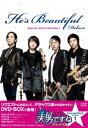 [DVD] 美男ですね デラックス版 スペシャルプライス DVD-BOX1
