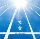 Pop JAPANizu - 大督 / ON YOUR MARK(CD+DVD) [CD]