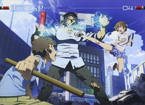 [Blu-ray] 東京ESP Blu-ray限定版 第4巻