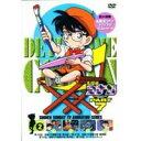 [DVD] 名探偵コナンDVD PART7 Vol.2
