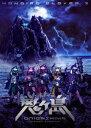 ももいろクローバーZ 桃神祭 2016〜鬼ヶ島〜 LIVE DVD DVD