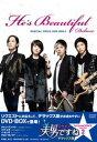 [DVD] 美男<イケメン>ですね デラックス版 スペシャルプライス DVD-BOX2