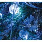 [CD] (ゲーム・ミュージック) クリスマス・コレクションズ II ミュージック フロム スクウェア・エニックス