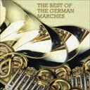 CD - [CD] The Best Collection of March: 旧友 ドイツ・マーチ