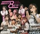 モーニング娘。コンサートツアー2007春〜SEXY8ビート〜 Blu-ray