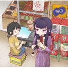[CD] (ゲーム・ミュージック) Cure SQ