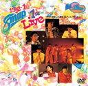[DVD] SMAP/1992.1.SMAP 1st LIVE やってきましたお正月!! コンサート