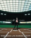 Blu-ray NANA MIZUKI LIVE DIAMONDFEVER