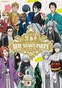 [DVD] 黒執事 Book of Circus/Murder New Year's Party 〜その執事、賀正〜