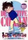 [DVD] 名探偵コナンDVD PART7 Vol.3