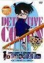 [DVD] 名探偵コナンDVD PART7 Vol.4