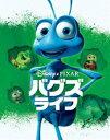 バグズ・ライフ MovieNEX アウターケース付き(期間限定) [Blu-ray]