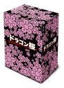 [DVD] ドラゴン桜 DVD-BOX