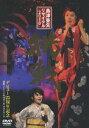 [DVD] 島津亜矢リサイタル 2010 挑戦