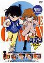 [DVD] 名探偵コナンDVD PART7 Vol.5