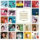 [CD] 西田佐知子/ゴールデン☆ベスト 西田佐知子(期間限定出荷スペシャルプライス盤) ※再発売