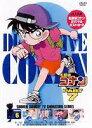 [DVD] 名探偵コナンDVD PART7 Vol.6