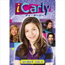[DVD] iCarly(アイ・カーリー) シーズン1 VOL.1