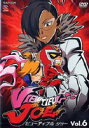 VIEWTIFUL JOE Vol.6 [DVD]