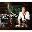 [CD] t-Ace aka 翼/ふざけたヒーロー