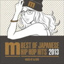 其它 - [CD] DJ ISSO(MIX)/Best of JAPANESE HIPHOP Hits 2013 MIXED BY DJ ISSO