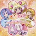 [CD] 高梨康治(音楽)/フレッシュプリキュア! オリジナル・サウンドトラック1 プリキュア・サウンド・サンシャイン!!