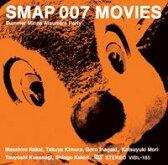 [DVD] SMAP/SMAP 007 MOVIES-Summer Minna Atsumare Party-
