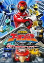 [DVD] HERO CLUB 炎神戦隊ゴーオンジャー Vol.1 マッハで飛ばせ!ゴーオンジャー
