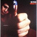 ドン・マクリーン / アメリカン・パイ(生産限定盤/SHM-CD) [CD]