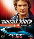 [DVD] ナイトライダー シーズン2 バリューパック