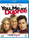 [Blu-ray] トラブル・マリッジ カレと私とデュプリーの場合