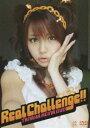 [DVD] 田中れいな Real Challenge!!
