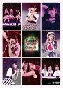 [DVD] Buono!ライブ2017〜Pienezza!〜