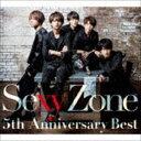 [CD] Sexy Zone/Sexy Zone 5th Anniversary Best(初回限定盤B/2CD+DVD)