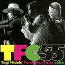 [CD] 東儀秀樹×古澤巌×coba/TFC55