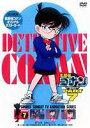 [DVD] 名探偵コナンDVD PART7 Vol.7