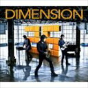 Other - [CD] DIMENSION/26